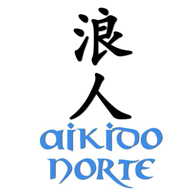 Aikido Norte